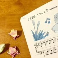 6月のピアノ教室 かえるの歌が聞こえて