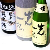 ◆日本酒◆石川県・菊姫 菊姫 山廃純米酒 無濾過生原酒 & 先一杯