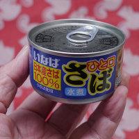 ひとくち鯖缶をスライスオニオン蕎麦に乗せる朝