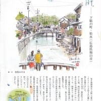 寺田みのる画 模写
