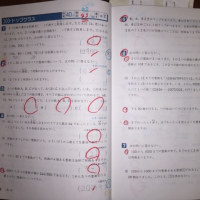 4年生 トップクラス算数の進捗状況