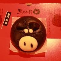 手作りパーゴラ出来ました +豚の豚まん