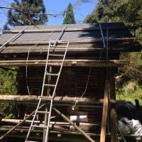 山小屋屋根工事