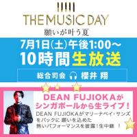 祝!『THE MUSIC DAY』出演決定。
