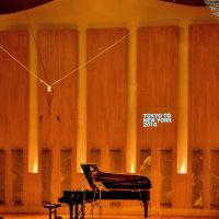 「庭~ピアノとクラリネットと篳篥の為の」世界初演を終えて