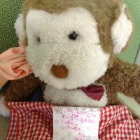 2013/03/27「春休み2日目~モンキーとヨルダン戦」
