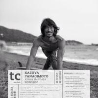 Kazuya Yanagimoto ASANA MANDALA WS in Shanghai @tc clinic  いよいよ明日から始まります!!
