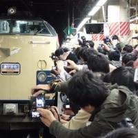 首都圏の列車(583系)