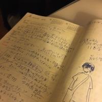 2016年の日記