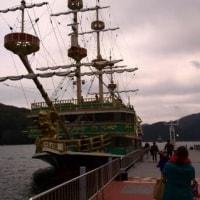 芦ノ湖トレイル