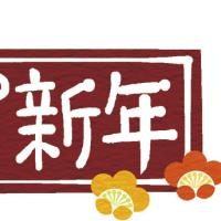 サッポロさとらんど そば打ち体験 1/15