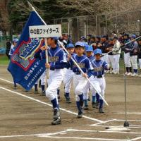 吉田ゆうき旗争奪親睦少年野球大会 開会式