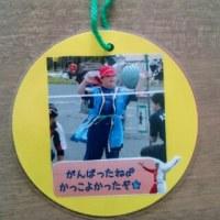 琉(りゅう)くんの賞状とメダル