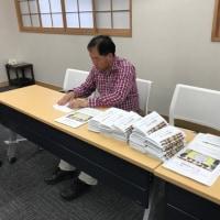 【ワンコイン・サポーターズ】6月3日 ワンコイン事務作業のご報告