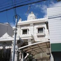 バグワン マハビールスワミ ジェイン寺院 (兵庫県神戸市)