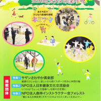 <A-partners 第16号>に掲載される