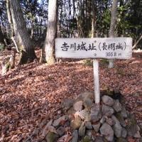 2016年12月11日(日) 高代寺山(大阪府豊能町 489m)
