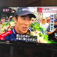 佐藤琢磨が世界三大レースを制す快挙