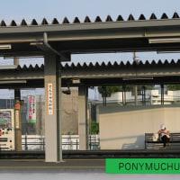 EF64 3075レ 天竜川駅通過 (オマケ」はホームの風景)