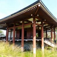 中宮寺と夢殿