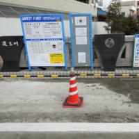 広島県福山市の通学路整備工事(霞御門線・28‐2)