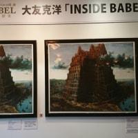 ブリューゲル「バベルの塔」展@東京都美術館