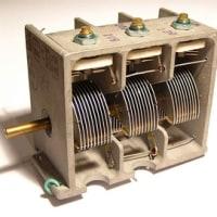 電気回路の思い出2(コイル、バリコン)