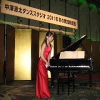 目黒雅叙園 冬の舞踏晩餐会
