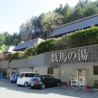 春の奥多摩 笹尾根と御前山