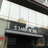 2017年春・ソウル旅行記~明洞でお勧めのホテル・・・・