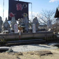 せとうち七福神の大山神社