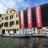 イタリア ヴェネツィアの旅 12