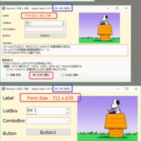 【VB.NET】 フォームサイズに応じて、コントロールの位置・サイズを動的に変える