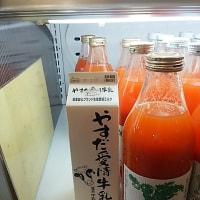 ブログ170115 新潟温泉旅行2~廻転寿司 弁慶 新潟ピア万代店とお買い物