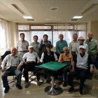 富士・富士宮地区合同麻雀退会の開催
