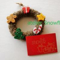 クリスマスリース&カードをプレゼント
