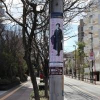 周辺雑記・女学生のセーラー服は福岡が発祥地!