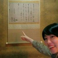 島根・日本一の庭園、足立美術館