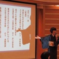 第六回きごさい全国小中学生俳句大会