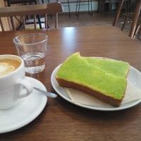 KEYAKI CAFE