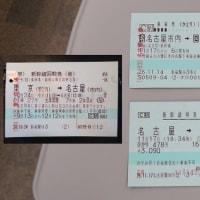 《■■・・》新幹線乗車券マークの謎