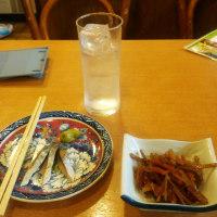 100円~🎵