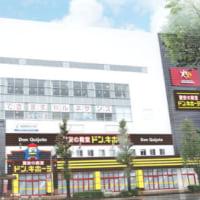 ドン・キホーテ 南熊本店開業-熊本県内4店舗目