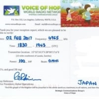 Voice of Hope Africa QSL