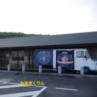 GW 1日目 ~佐世保名物!ジャンボシュークリーム!~