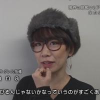 アイドリアルFile.6 全力少女R
