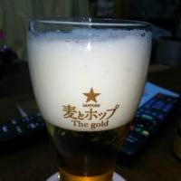 イカデビル!  イカでビール…
