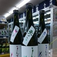 まんさくの花 純米吟醸生原酒 puremium edition