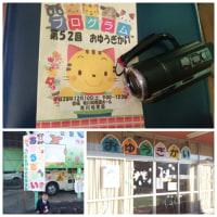 本日は次男が通う幼稚園のお遊戯会を参観!
