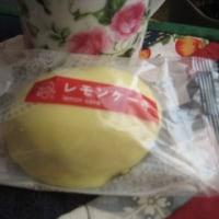 セイコーマートのレモンケーキ